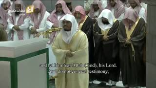 Makkah Taraweeh 2016 Night -3 - صلاة التراويح 2016  من مكة المكرمة الليلة
