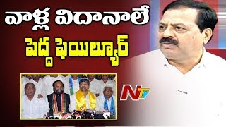 Special Debate on Amritsar Train Mishap And Mahakutami Seat Sharing | NTV Live Show | Part 02