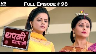 Thapki Pyar Ki - 15th September 2015 - थपकी प्यार की - Full Episode (HD)