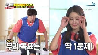 [HOT CLIPS] [RUNNINGMAN] [EP 460-2] | Act out the words almost without talking!(ENG SUB)