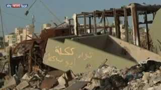 بيوت القذافي.. من مقار حصينة لمساكن للفقراء