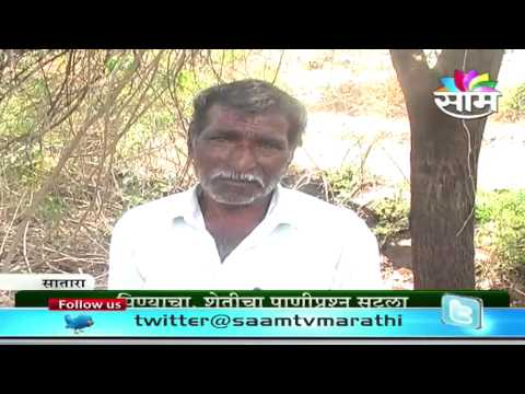 Satara Villages's Water Storage Success Story video
