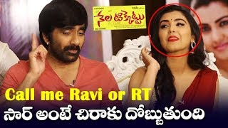 Ravi Teja  funny interaction  with Nelaticket Movie team | Raviteja || Malvika Sharma|
