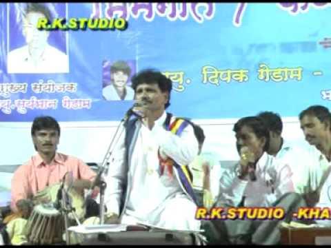 BHIM GEETANACHA JANGI SAMNA (Anirudh Shewale VS Kiran Patankar...