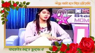 Biography of Mahiya mahi&&&&&&&&   Bangladeshi actress model   bangla 2016 মাহিয়া মাহি   YouTube