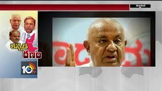 కర్ణాటక పీఠం ఎక్కేదెవ్వరు..? | Karnataka Political Heat | #KarnatakaElections