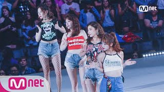 [KCON LA] Girl's Day - I'll be yours ㅣ KCON 2017 LA x M COUNTDOWN 170831 EP.539