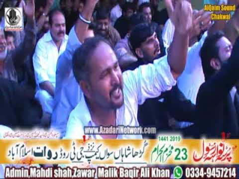 Zakir Yasir jhandvi 23 Muhram Gurha shahan islamabad 2019