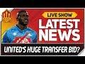 Man Utd Make HUGE Transfer Bid! Man Utd News Now