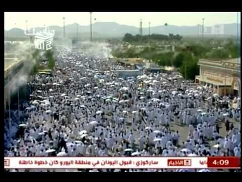 Hajj documentary 2011/1432