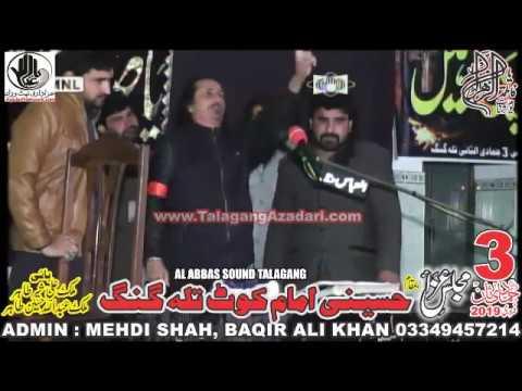 Zakir Naheed Jag | Majlis 3 Jamad Sani 2019 Talagang |