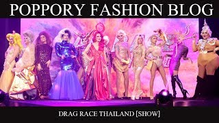 [SHOW] DRAG RACE THAILAND | VDO BY POPPORY