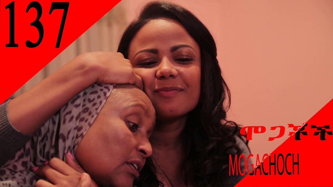 The Newest Part of Mogachoch Drama Season 5 Part 137