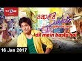 Aap ka Sahir   16th January 2017