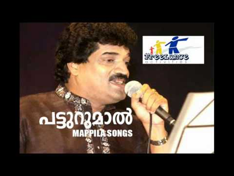 Muthu Nabiyude Oomana Puthri old Mappila Song m.g.sreekumar video