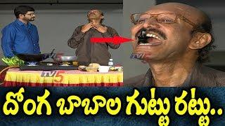 లైవ్లో దొంగబాబాల గుట్టురట్టు..!   Baba's Magic Tricks Revealed In TV5 Studio   TV5 News