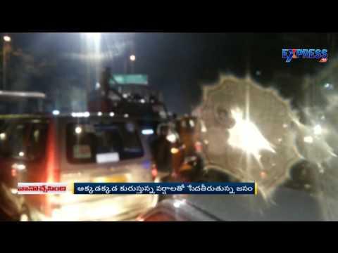 Heavy Rains  in Hyderabad | Express TV