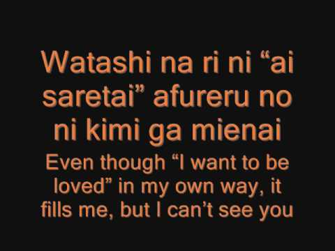 HALCALI-Long Kiss Goodbye lyrics ~with english translation~