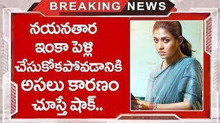 Reasions Behind The Nayanthara Stay Single In the Life