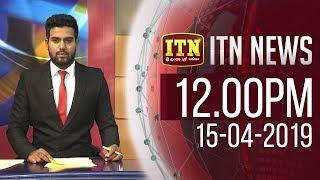 ITN News 2019-04-15 | 12.00 PM