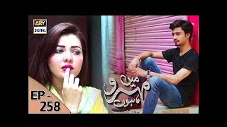 Mein Mehru Hoon Episode 258 - 19th September  2017 - ARY Digital Drama