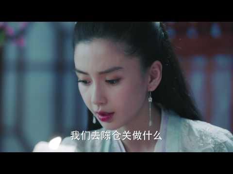 陸劇-孤芳不自賞-EP 38