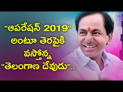 Operation 2019 movie OFFICIAL Trailer   Srikanth latest telugu movies 2018