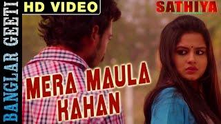 Mera Maula Kahan | Sathiya Movie Song | Sad Song | Rishi Chanda | Full VIDEO SONG
