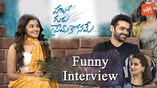 Ram and Anupama Parameswaran Funny Interview | Hello Guru Premakosame Movie
