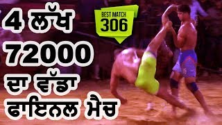 #306 Final Match Nakodar Vs Nangal Ambian Bhandal Dona (Kapurthala) All Open Kabaddi Cup