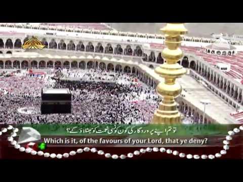 media surah yasin sadaqat ali beautiful and emotional recitation