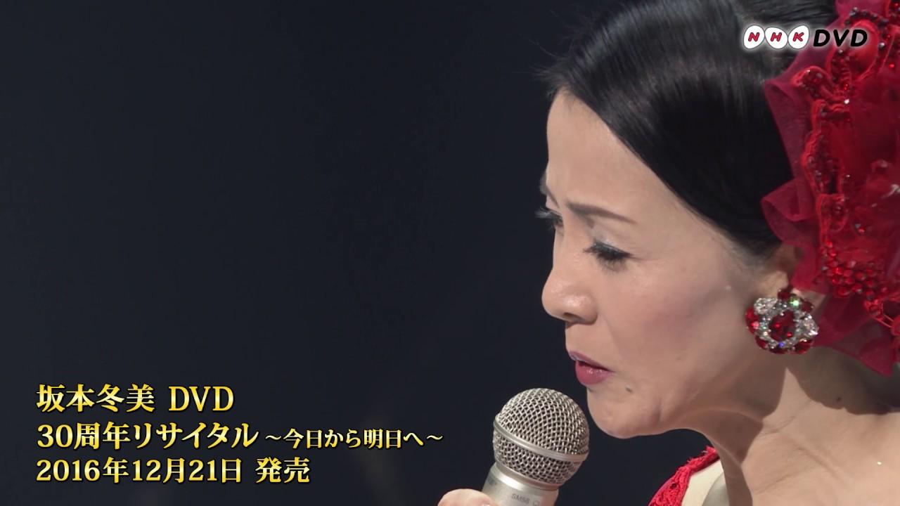 坂本冬美の画像 p1_17
