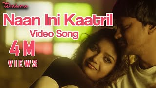 Naan Ini Kaatril - Yaakkai  Video Song