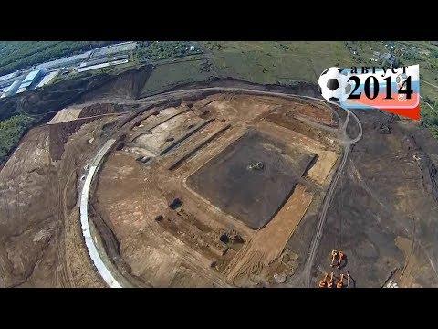 «Самара-Арена»: мы строили-строили, и наконец построили!