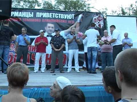 Аккерман приветствует Василия Ломаченко