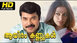 Watch Full Length Malayalam Movie Aayiram Kannukal (1986), directed by Joshi, music by Raghu Kumar, lyrics by Shibu Chakravarthy and starring Mammootty, Shob...