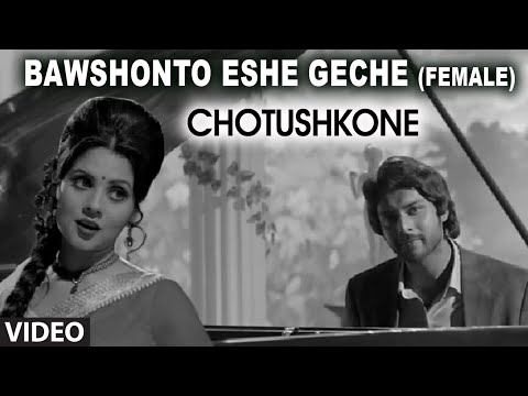 Bawshonto Eshe Geche Video Song (female) - Bengali Film chotushkone - Lagnajita Chakrborty video