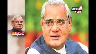 Atal Bihari Vajpayee's Condition Critical, On Life Support System