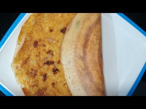 Egg dosa recipe (ఎగ్ దోశ) in TELUGU