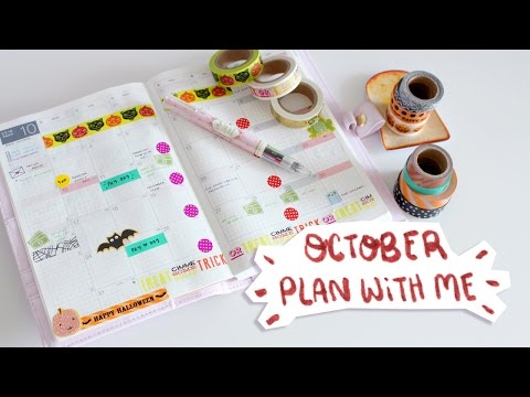 Plan With Me: October 2016 | Hobonichi Cousin