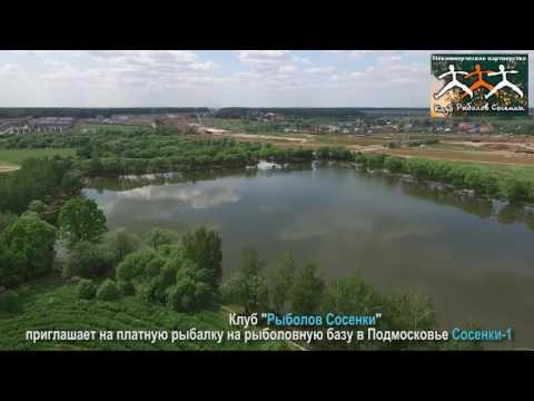 рыбалка тимирязевская академия сайт