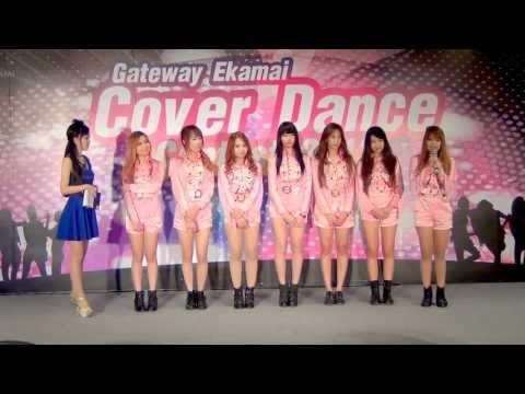 130616 [Talk] AngelPluz cover AOA @Gateway Ekamai Cover Dance Contest 2013 (Audition)