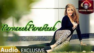 Parvaneh Parastesh - Bacha e Hazara OFFICIAL TRACK