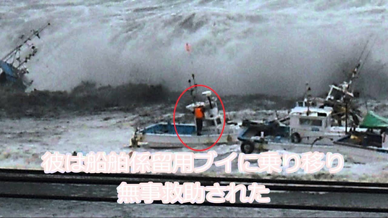 東日本大震災 蜂 吾郎 東日本大震災 津波被害の... 東日本大震災投稿画像256枚