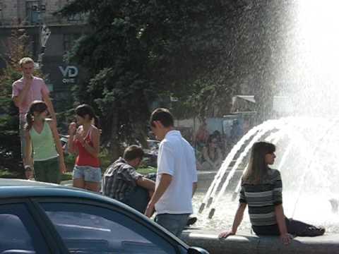 Wetlook - fountain