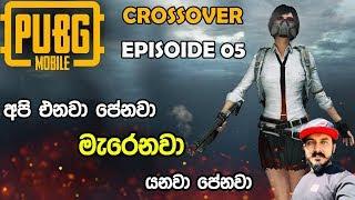 PUBG MOBILE | Crossover | Episoide 05 | GTX1070