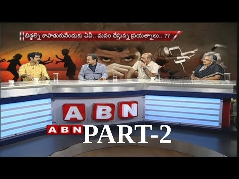Debate on How Children getting Addicted to Mobiles and Narcotics | Part 2