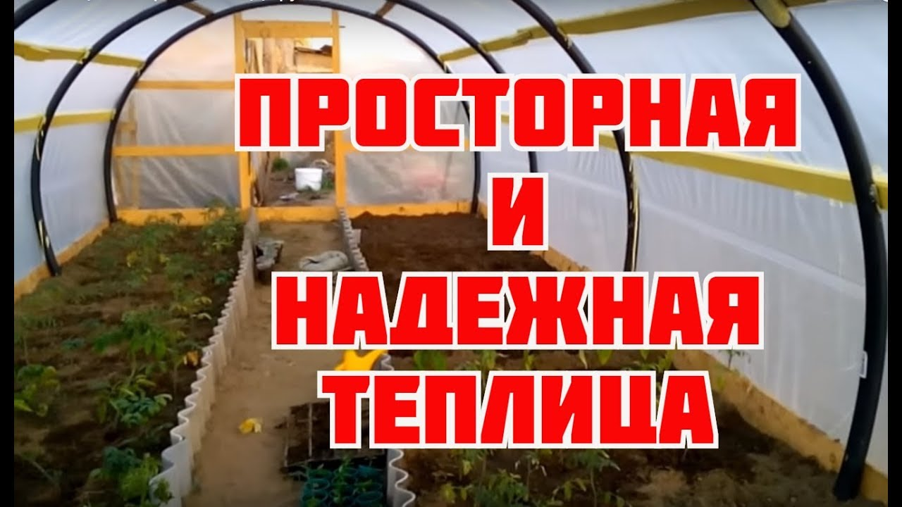 Greenhouse from scraps HDPE pipe - YouTube