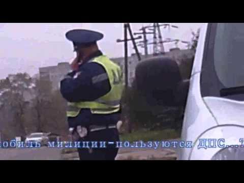 """ГАИ.""""Спаси и сохрани""""... от разгона ГАИ- новая фишка Мариупольских инспекторов!"""