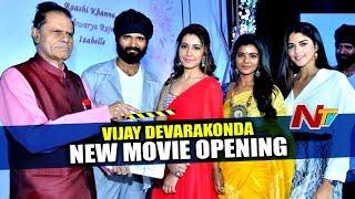 Vijay Devarakonda New Movie Opening Ceremony | Kranthi Madhav | Rashi Khanna | NTV